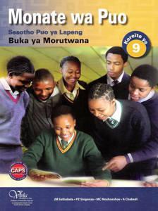 Picture of Monate wa Puo Kereiti 9 Buka Ya Morutwana