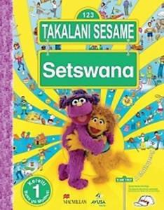 Picture of Takalane Sesame Setswana Kereiti 1 Buka ya Moithuti