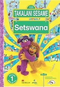 Picture of Takalane Sesame Setswana Kereiti 1 Buka ya Tiro