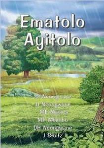 Picture of Ematolo ayitolo - S.J. Ncongwane