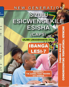 Picture of New Generation isiZulu Esicwengekile Ibanga 7 Incwadi Yokufunda