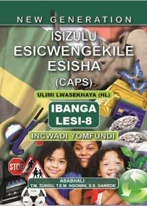Picture of New Generation Isizulu Esicwengelike Ibanga 8 Incwadi Yomfundi (CAPS)