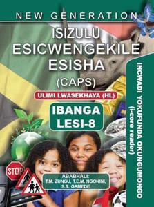 Picture of New Generation isiZulu Esicwengekile Ibanga 8 Incwadi