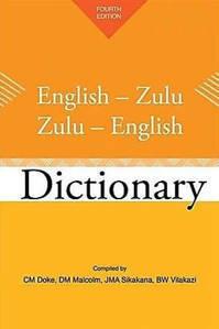 Picture of English-isiZulu / isiZulu-English Dictionary - Fourth Edition C.M. Doke