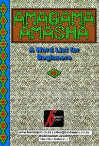 Picture of Amagama Amasha - Beginner's Wordlist FAL
