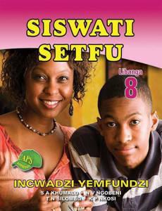 Picture of Siswati Setfu Libanga 8 Incwadzi Yemfundzi (CAPS)