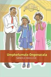 Picture of Umphefumlo Ongenacala - Sandile Khuluse