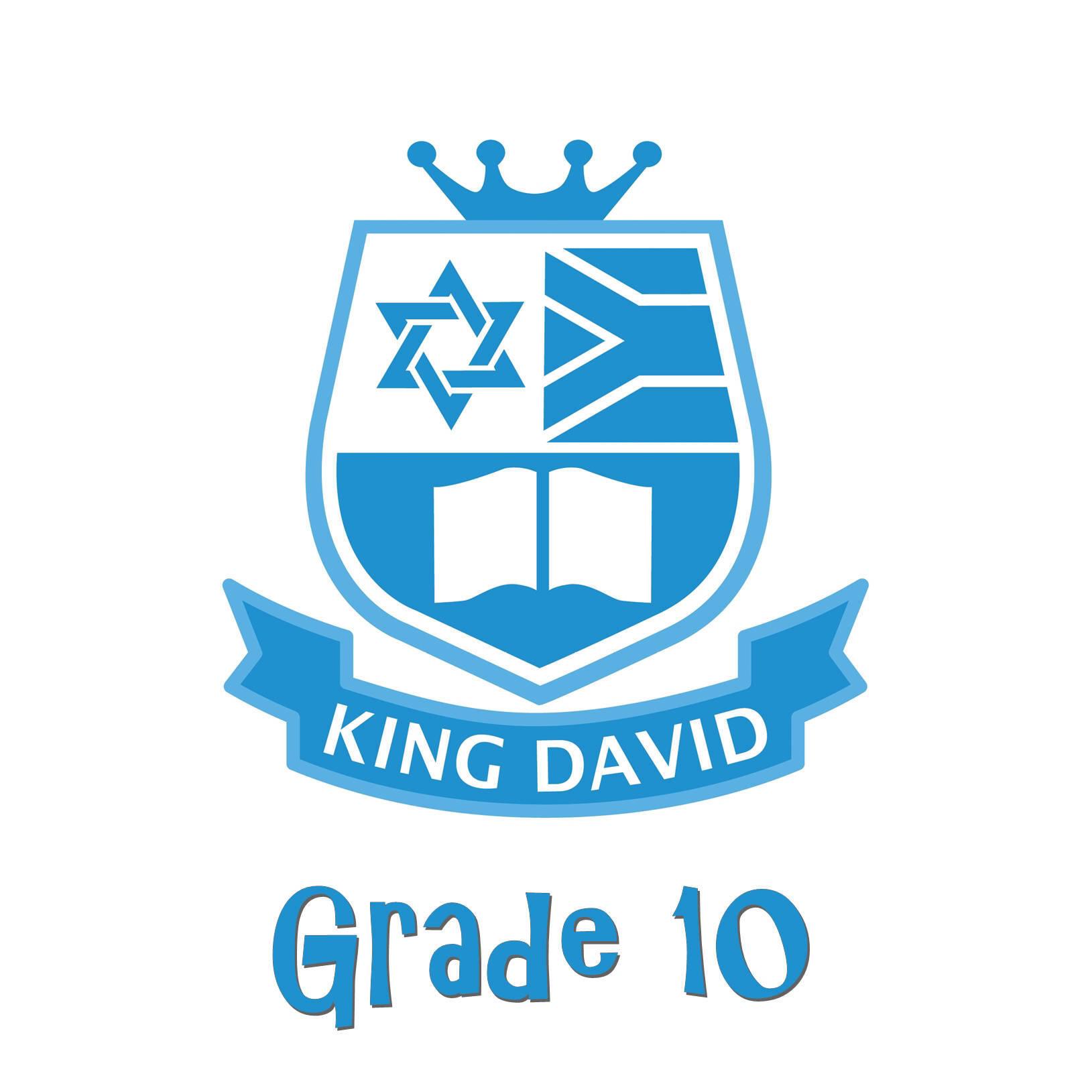 King David Victory Park Grade 10
